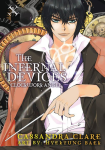 The Infernal Devices: Clockwork Angel
